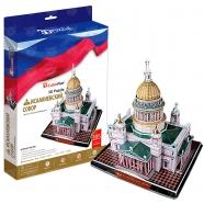 3D пазл Исаакиевский собор (Россия) Бишкек и Ош купить в магазине игрушек LEMUR.KG доставка по всему Кыргызстану