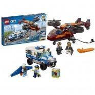 LEGO: Воздушная полиция: Кража бриллиантов Бишкек и Ош купить в магазине игрушек LEMUR.KG доставка по всему Кыргызстану