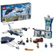 LEGO: Воздушная полиция: Авиабаза Бишкек и Ош купить в магазине игрушек LEMUR.KG доставка по всему Кыргызстану