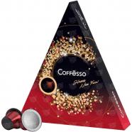 Coffesso Classico Italiano Подарочная упаковка, 10 капсул Бишкек и Ош купить в магазине игрушек LEMUR.KG доставка по всему Кыргызстану