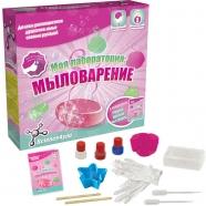 Набор опытов 'Моя лаборатория: мыловарение' Бишкек и Ош купить в магазине игрушек LEMUR.KG доставка по всему Кыргызстану