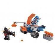 LEGO: Королевский боевой бластер Бишкек и Ош купить в магазине игрушек LEMUR.KG доставка по всему Кыргызстану