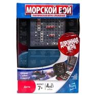 Настольная дорожная игра 'Морской Бой' Бишкек и Ош купить в магазине игрушек LEMUR.KG доставка по всему Кыргызстану