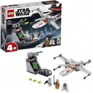LEGO: Звёздный истребитель типа Х Бишкек и Ош купить в магазине игрушек LEMUR.KG доставка по всему Кыргызстану