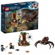 LEGO: Логово Арагога Бишкек и Ош купить в магазине игрушек LEMUR.KG доставка по всему Кыргызстану
