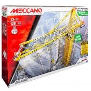 Meccano Строительный кран Бишкек и Ош купить в магазине игрушек LEMUR.KG доставка по всему Кыргызстану
