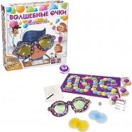 Goliath Игра настольная 'Волшебные очки' Бишкек и Ош купить в магазине игрушек LEMUR.KG доставка по всему Кыргызстану