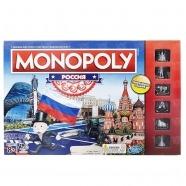 Настольная игра Монополия Россия (новая уникальная версия) Бишкек и Ош купить в магазине игрушек LEMUR.KG доставка по всему Кыргызстану