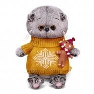 Мягкая игрушка Басик Baby в оранжевом свитере Бишкек и Ош купить в магазине игрушек LEMUR.KG доставка по всему Кыргызстану