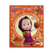 Сладкая жизнь. Маша и Медведь Бишкек и Ош купить в магазине игрушек LEMUR.KG доставка по всему Кыргызстану