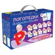 Подарочный набор. Логопедический Бишкек и Ош купить в магазине игрушек LEMUR.KG доставка по всему Кыргызстану