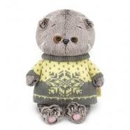 Мягкая игрушка Басик Baby в свитере Бишкек и Ош купить в магазине игрушек LEMUR.KG доставка по всему Кыргызстану