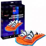 3D пазл Сиднейский Оперный Театр (Австралия) Бишкек и Ош купить в магазине игрушек LEMUR.KG доставка по всему Кыргызстану