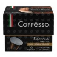 Coffesso Espresso Superiore, 10 капсул Бишкек и Ош купить в магазине игрушек LEMUR.KG доставка по всему Кыргызстану