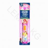 Детская электрическая зубная щетка Oral-B 'Pro-Healt Stages' Принцессы Диснея Бишкек и Ош купить в магазине игрушек LEMUR.KG доставка по всему Кыргызстану
