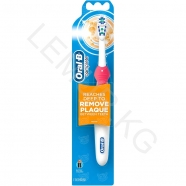 Электрическая зубная щетка для взрослых Oral-B 'Deep Clean' Глубокая очистка Бишкек и Ош купить в магазине игрушек LEMUR.KG доставка по всему Кыргызстану